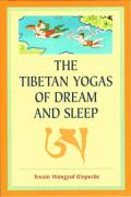 "Visit the Ligmincha Bookstore for more about ""The Tibetan Yogas of Dream & Sleep"" and other titles by Geshe Tenzin Wangyal Rinpoche."